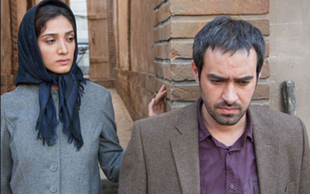 The paternal house(2009-directed by kianoosh ayyari)
